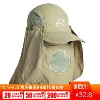 威迪瑞 360度遮阳帽户外透气速干帽鬼子帽 卡其色 均码