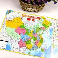《磁力中国拼图》(政区+地形)