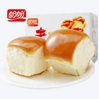 盼盼老面包整箱310g早餐面包食品手撕零食软面包点心小蛋糕营养