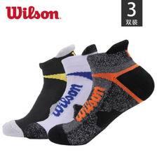 美国 威尔胜Wilson 专业运动袜 3双 商超同款