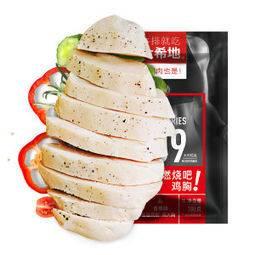 大希地 即食健身鸡胸肉 100g*10袋 低温慢煮 肉质细嫩