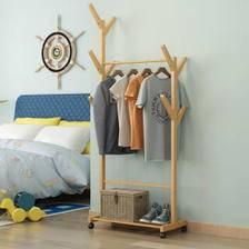 实木衣帽架落地卧室创意衣物架 原木色A50CM双树杈