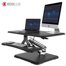 宜客乐思(ECOLUS)健康办公坐站交替升降工作台