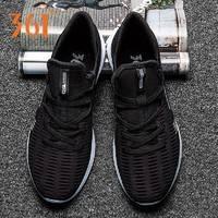 361°男士轻质休闲跑步鞋
