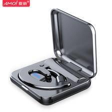 夏新S9蓝牙耳机无线隐形挂耳式耳塞 券后¥49.99