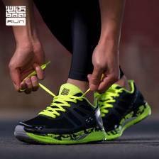 神价格 必迈 Mile 21K 2代 20公里 男女 轻量缓震专业跑步鞋