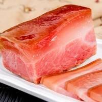 巴山豚 巫溪腊肉 500g