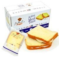 ADB 吐司面包三明治 1000g 18个