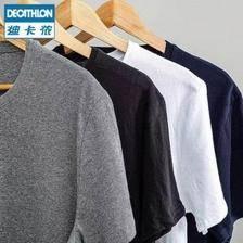 天猫 DECATHLON 迪卡侬 DOMYOS SPORTEE 男士运动T恤4件装