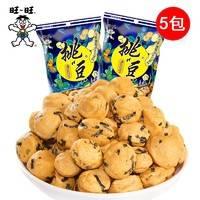 旺旺挑豆回味蚕豆豌豆海苔花生脆皮花生休闲零食坚果零食组合5包*