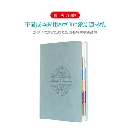 港丰 2019年日程计划笔记本 A6 80张