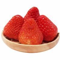 丹东99红颜奶油草莓水果生鲜甜草莓 3斤装  新鲜水果