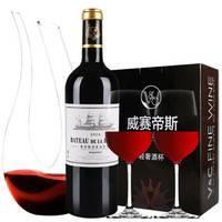 波尔多AOC红酒 龙船庄园 中级名庄龙船珍酿红葡萄酒750ml 单支装
