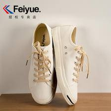 FEI YUE 飞跃 DF1-622 中性复古男女帆布鞋