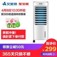 AIRMATE 艾美特 CC-X1 空调扇