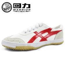 回力(WARRIOR) WL-27A 中性帆布鞋  券后69元
