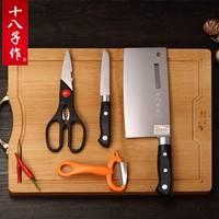 SHIBAZI 十八子作 菜刀套装 四件套