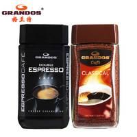 格兰特德国进口原味特浓无糖咖啡速溶提神纯黑咖啡粉200g组合瓶装