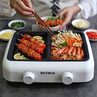 柏翠 多功能料理锅韩式无烟烤肉机电动烧烤炉