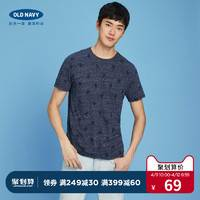 Old Navy男装柔软竹节针织印花T恤