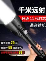 109强光手电筒可充电远射5000超亮多功能氙气灯