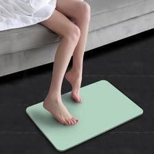 天然硅藻泥脚垫浴室防滑垫地垫