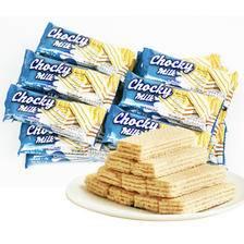 chocky泰国进口零食牛奶夹心威化饼干500g
