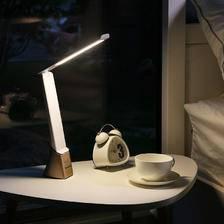 Panasonic 松下 LED护眼小台灯