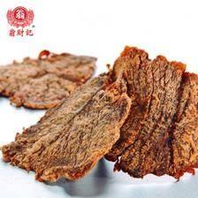 翁财记 XO酱烧猪肉干68g*2袋1