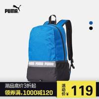 PUMA彪马官方 双肩包 Phase 075106