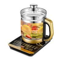 LIFE ELEMENT/生活元素 多功能煮茶器养生壶1.8L