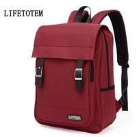 双肩包女学院风韩版高中帆布背包男大学生装书书包电脑包15.6英寸