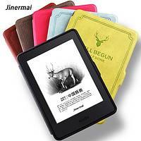 劲尔麦 Kindle 多机型 全包软壳保护套
