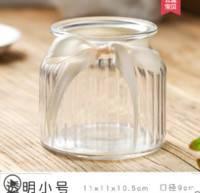 宏达 玻璃花瓶 小号