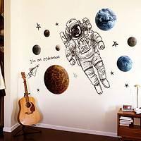 创意太空星墙贴纸3d立体儿童房间幼儿园自粘贴画墙画装饰品贴纸