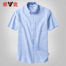 yaloo 雅鹿男款休闲短袖衬衫