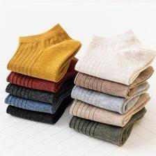 袜子女短袜浅口韩国可爱春秋薄款7双装