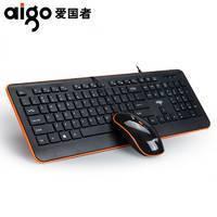 爱国者WQ201B防水有线键盘鼠标键鼠套装