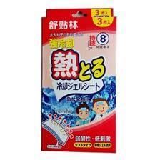 日本制造 晶健 医用降温贴 3贴*3盒