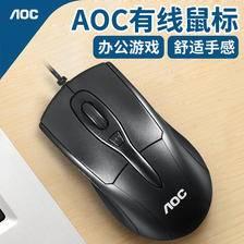 AOC 光电人体工程学 USB通用鼠标