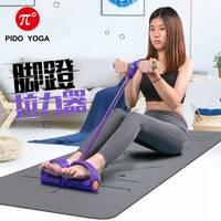 派度仰卧起坐器材健身家用运动拉力器收腹肌辅助训练器