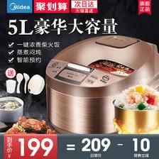 19日10点:Midea 美的 MB-WRD5031A 电饭煲锅 5L