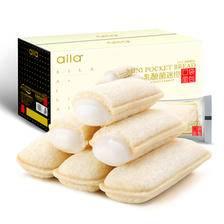 aila 乳酸菌夹心口袋面包700g 券后¥19.9