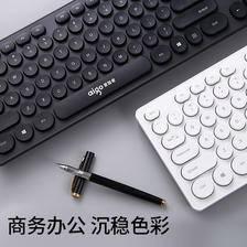 高颜值:Aigo 爱国者 W916A 复古朋克圆键帽有线键盘
