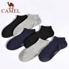 6双装 骆驼旗舰店男女袜子