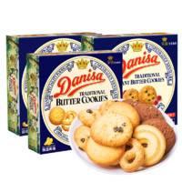 Danisa 丹麦皇冠 曲奇饼干 葡萄干/原味 90g*3盒