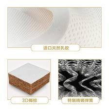 喜临门(SLEEMON) 爱琴海 椰棕乳胶床垫 150*200*22cm