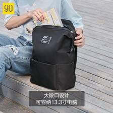 小米生态链 90分 男女休闲双肩包 可容纳13.3寸电脑