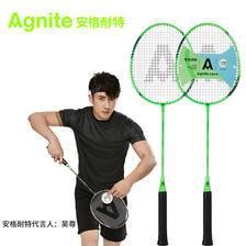 安格耐特 羽毛球拍套装 2支装 (送3球)