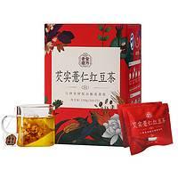老金磨方 红豆薏米茶22袋 110g
